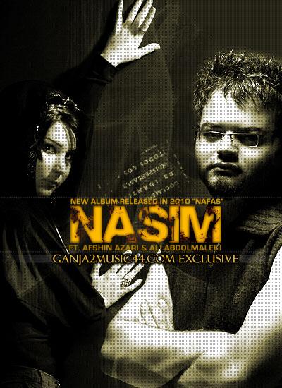 http://love2musics17.persiangig.com/audio/Afshin%20Azari/Nasim.jpg